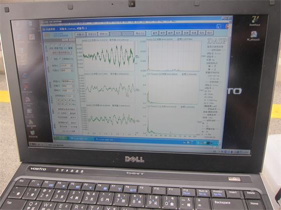 vibration monitoring 6.JPG
